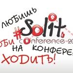 IT-конференция «SOLIT» 2015