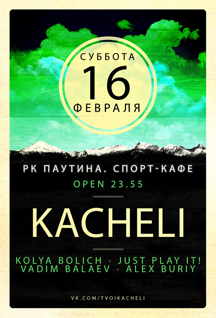 KACHELI Deep Techno House