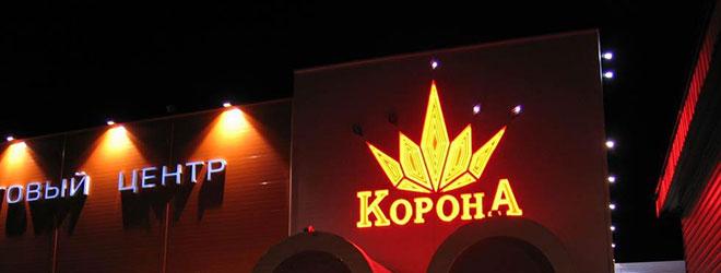 ТРЦ «Корона» появится в Солигорске к середине 2014 года