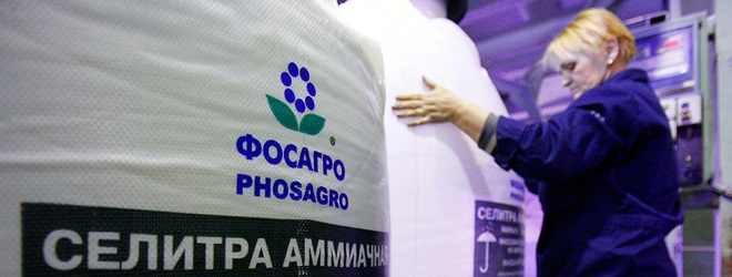 «ФосАгро» и «Беларуськалий» заключили контракт на поставку хлористого калия