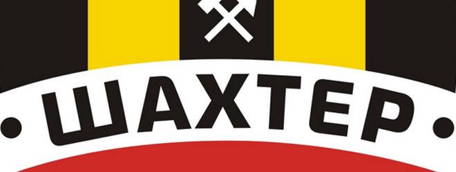 Чемпионат страны по футболу откроет матч «Шахтер» – «БАТЭ»