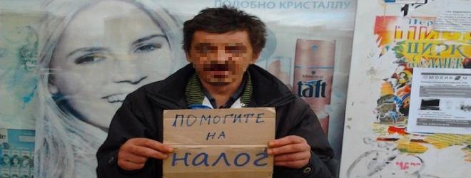 Президент Беларуси подписал декрет о предупреждении социального иждивенчества