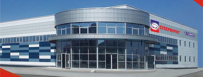 Супермаркет «Виталюр» откроется 17 мая
