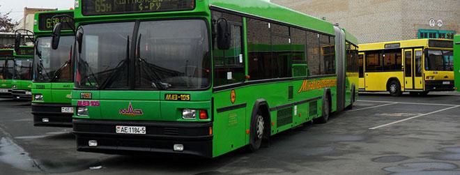 Проезд в городском автобусе подорожал на 20%