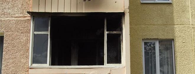 Cоседки спасли 10-летнего мальчика из горящей квартиры (Фото)