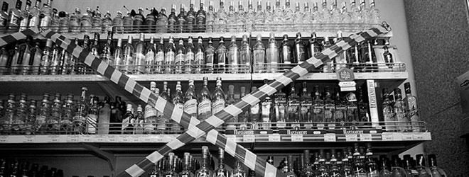 Запрет на продажу алкоголя после 21:00 снят. Установлен новый
