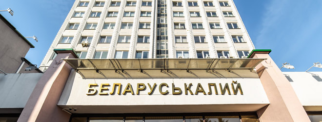 «Сбербанк» продлил срок кредита «Беларуськалию» на 1 год