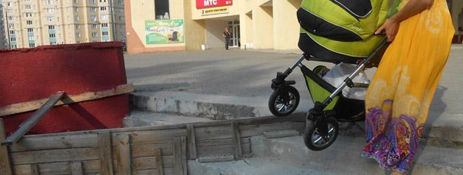 Солигорчанка: «Уже год рядом с магазином не могут сделать пандус». Фото