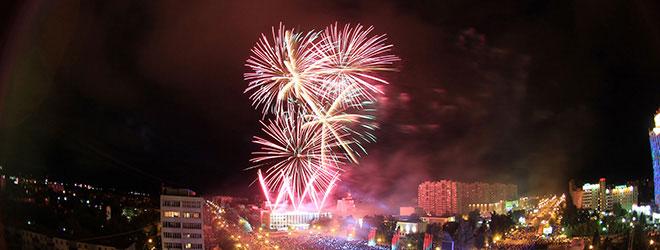 Солигорск, День Города 2013. Фото