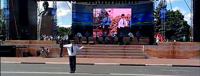 Танец ГАИшника. Солигорск, День Города 2013