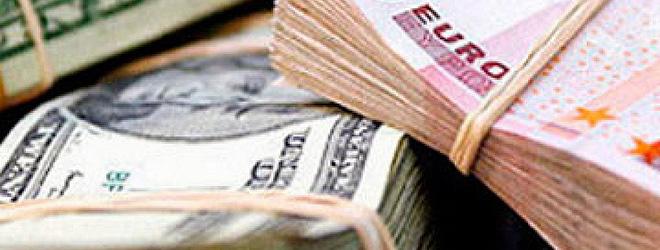Белорусский рубль сдает позиции