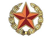 Районный военный комиссариат