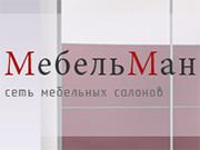 Магазин мебели «Мебельман»