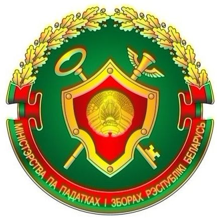 Инспекция министерства по налогам и сборам