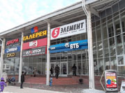 Магазин электроники и бытовой техники «Пятый элемент»
