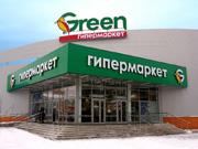Гипермаркет «GREEN»