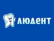Стоматологическая клиника «Людент»