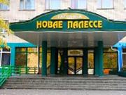 Гостиница «Новое полесье»