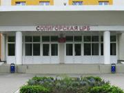 Солигорская центральная районная больница
