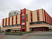 Универмаг «Солигорск»