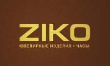 Ювелирный магазин «ZIKO» в «Галерее»