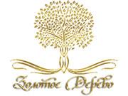 Салон цветов «Золотое Дерево» на Богомолова